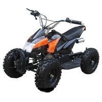 Детский квадроцикл HB-6 EATV-500