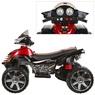 Детский квадроцикл Bambi M 3101 EBLRS-2