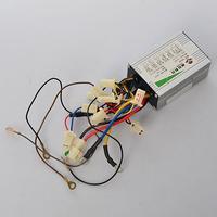 Блок управления RC RECEIVER-500W для детских квадроциклов HB-6 EATV 500