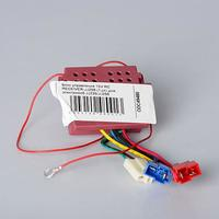Блок электронного управления для BMW X6 JJ258,джипа JJ235,также для других детских электромобилей