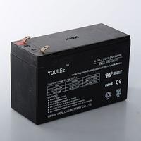 Аккумулятор для детских электромобилей и квадроциклов 12 V 7 Ah