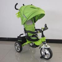 Детский трехколесный велосипед M 2732A-3