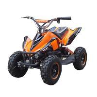 Детский электрический квадроцикл HB-6 EATV 800 B-7