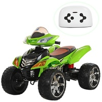 Детский квадроцикл Bambi M 3101 EBLR-5