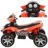 Детский квадроцикл Bambi M 3101 EBLR-7